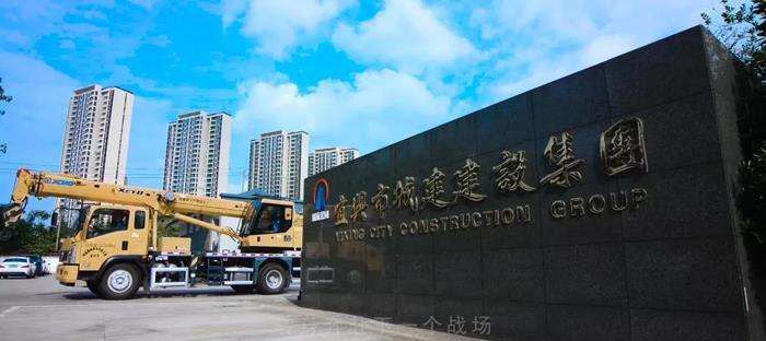 宜兴市城建文旅集团2021公开招聘