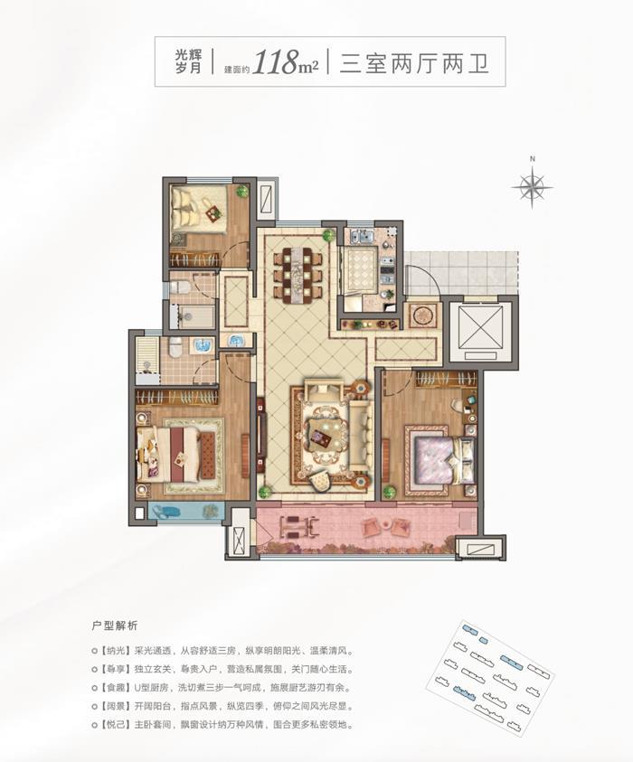 港龙·湖光珑樾I宜兴红盘,全面解读樾境pro洋房!