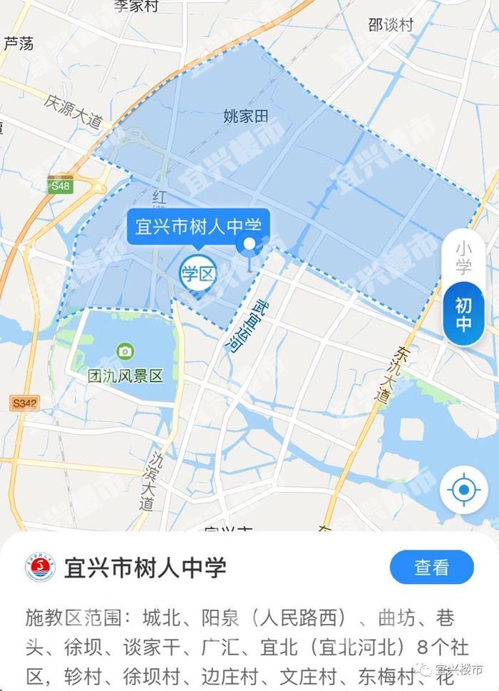 宜兴市城区小学、初中施教区划分汇总!